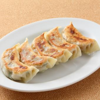 Grilled dumplings (5 pieces)