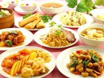 【台中套餐】两种平底锅和Ebimayo炒酱♪所有10个项目3150日元