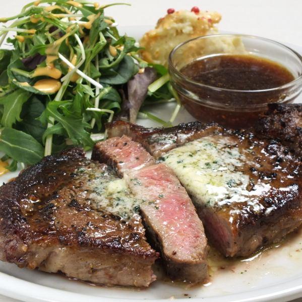 【リブアイロール赤身肉ステーキ】肉の旨味がたっぷり詰まった赤身肉を味わう!!