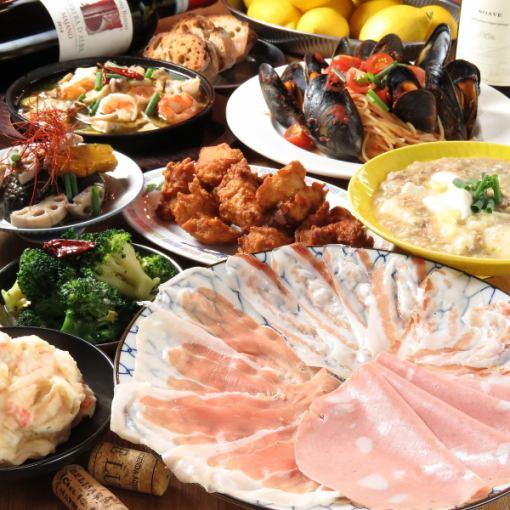 【ご宴会に】120分飲み放題&生ハム盛り、冷菜、温菜など全8品★4180円(税込)