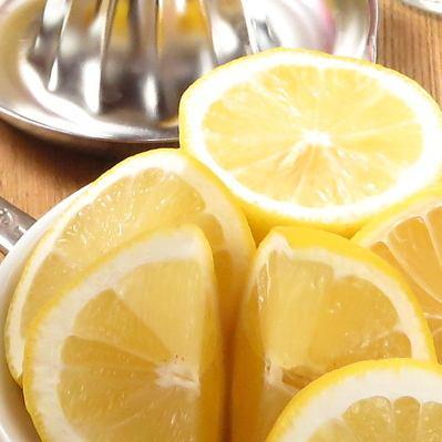 定番レモンサワー/塩レモンサワー/はちみつレモンサワー