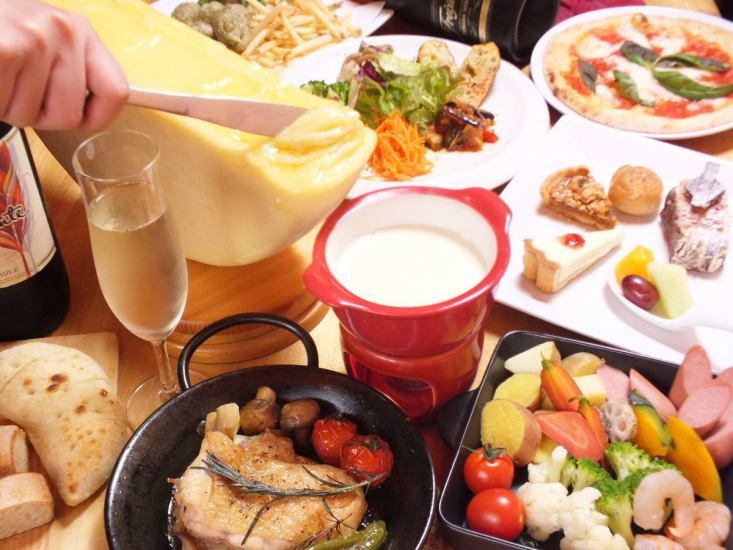 ラクレットチーズトッピング★チーズフォンデュも人気♪ご当地料理に定評のある人気店