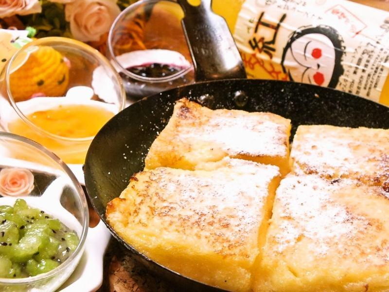 用橙子雞蛋製成的法國吐司1200日元★使用當地食材的B級美食,也可以享受寶石食品