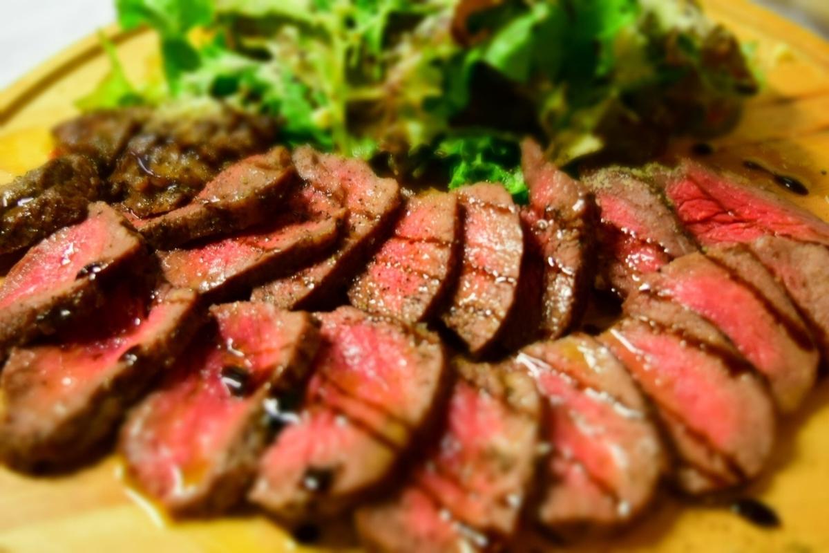 Beef Tariata 150 g