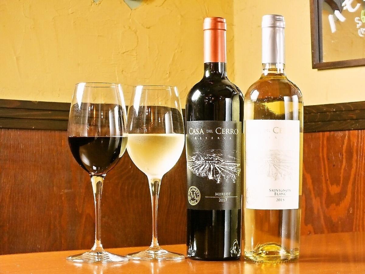 カサ・デル・セロ(赤・白) グラス