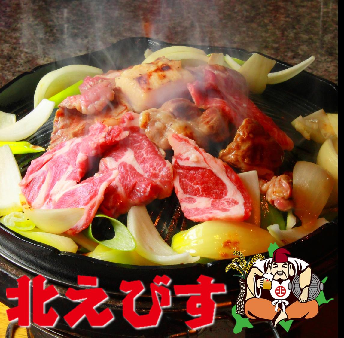 地元客にも愛されるこだわりの熟成肉を使用した絶品ジンギスカン