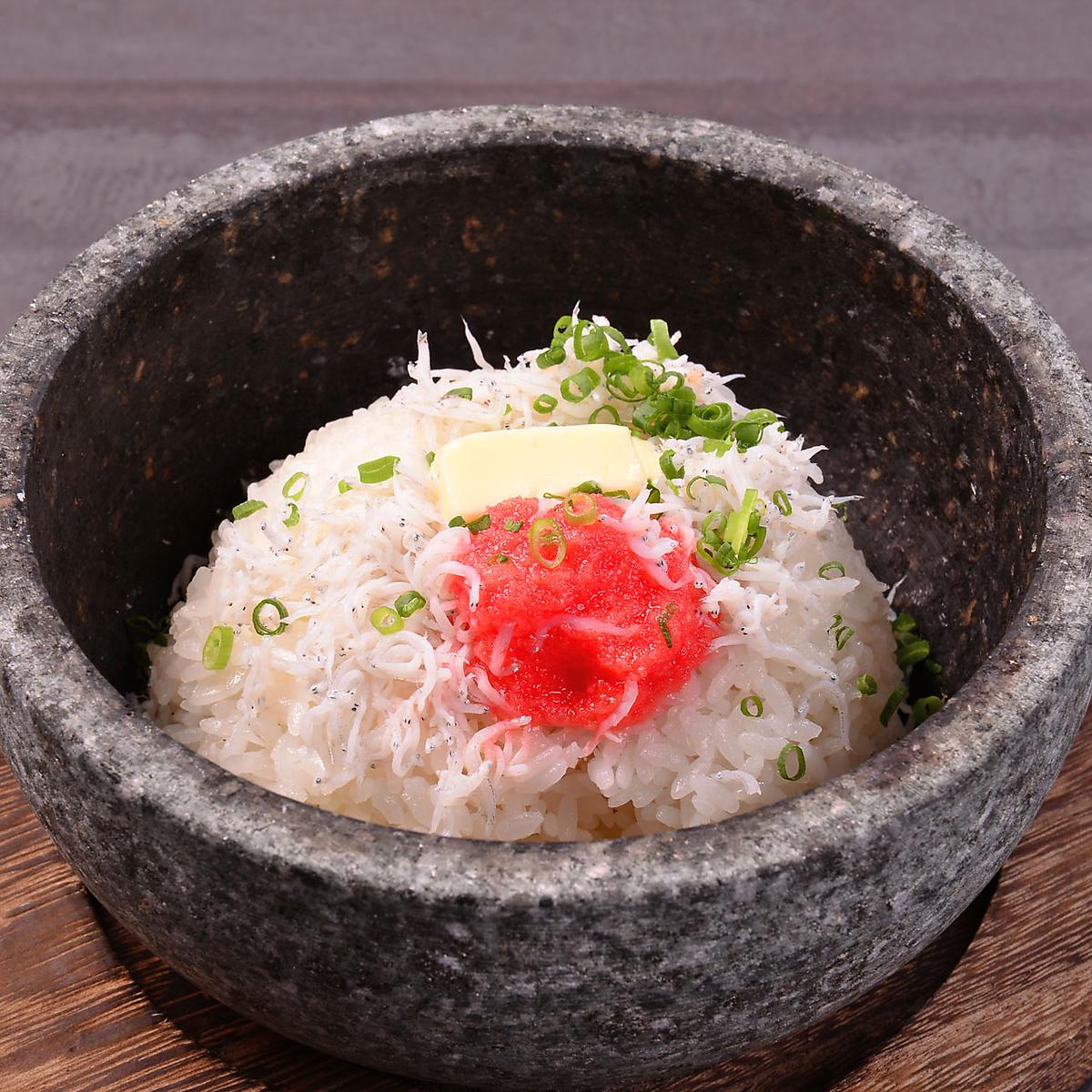 Ishinabe Akuta Shabo黄油饭