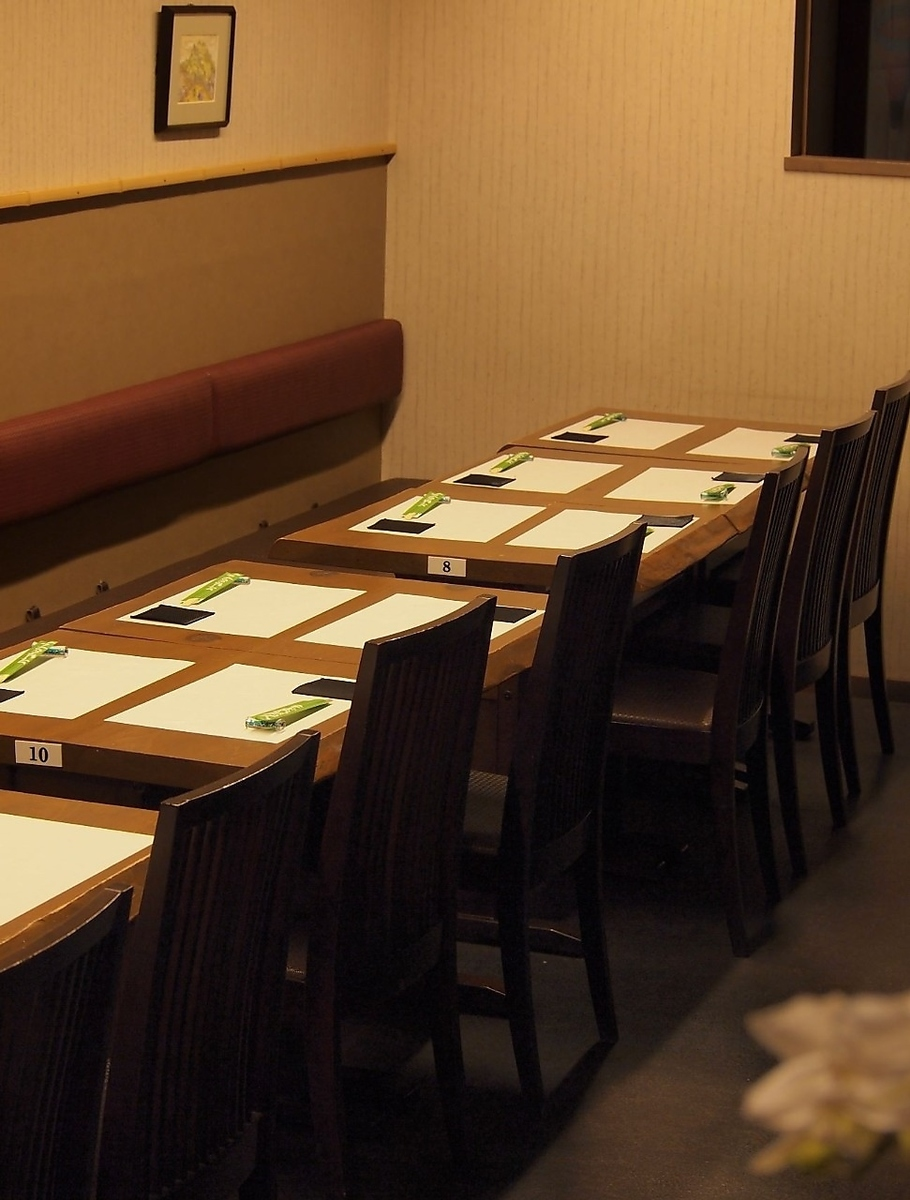 Correspond up to 15 people Table seat