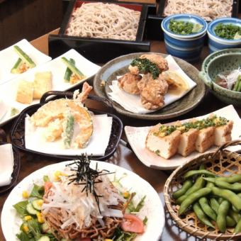◆ちょい呑みコース◆静岡の地酒も2時間飲み放題!〆の蕎麦付き全10品3500円(税込)!
