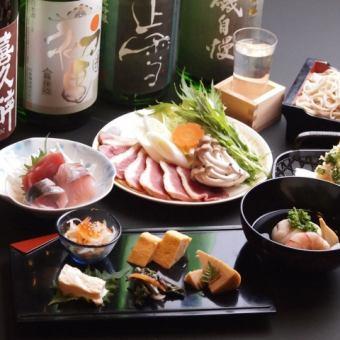◆蕎麦懐石コース◆静岡の地酒も2時間飲み放題!お造り、天ぷら含む全8品5000円(税込)