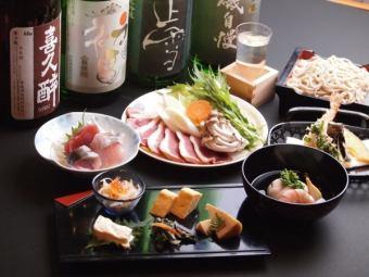 ◆ 소바 가이세키 코스 ◆ 시즈오카의 토 산술도 2 시간 맘껏 마시기! 생선회, 튀김 등 총 8 종 5000 엔 (세금 포함)