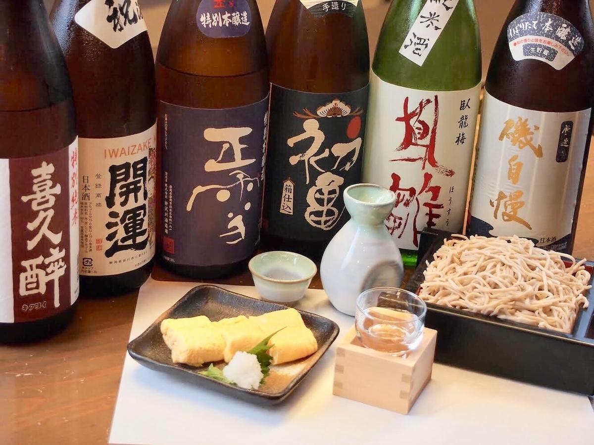 Shizuoka's local sake is enriched!