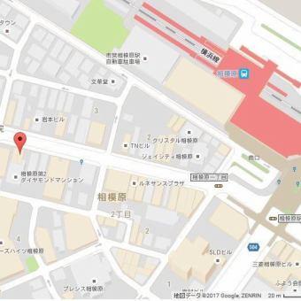 系列店■相模原 麺屋六助■