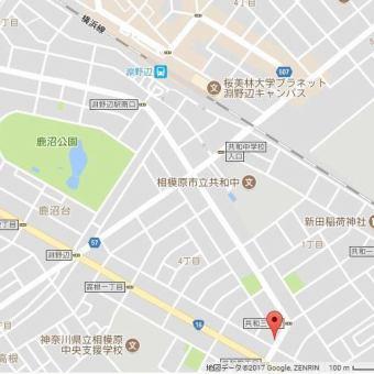 系列店■淵野辺 本店■