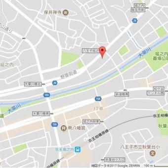 系列商店■八王子商店
