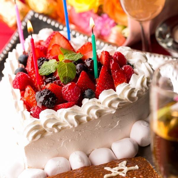 【記念日や誕生日にオススメ】主役の方へ特製ホールケーキをプレゼント♪
