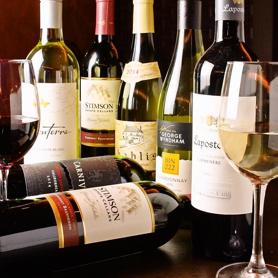 各種葡萄酒