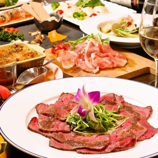 【2 hour drinks with all you can eat vegetable buffet】 Aya ~ IRODORI ~ Course (8 items) 3980 yen