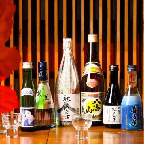 1合~4合、各種日本酒揃えてます!!