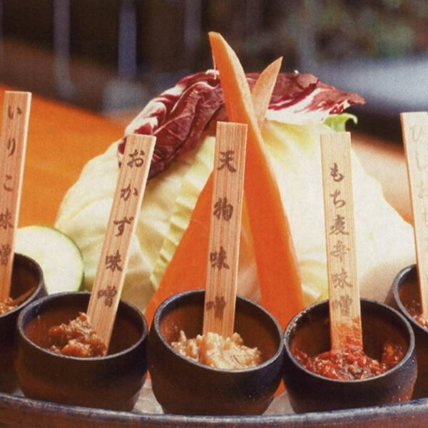 """In the """"vegetable tub"""" Ehime specialty pentathlon of miso ..."""