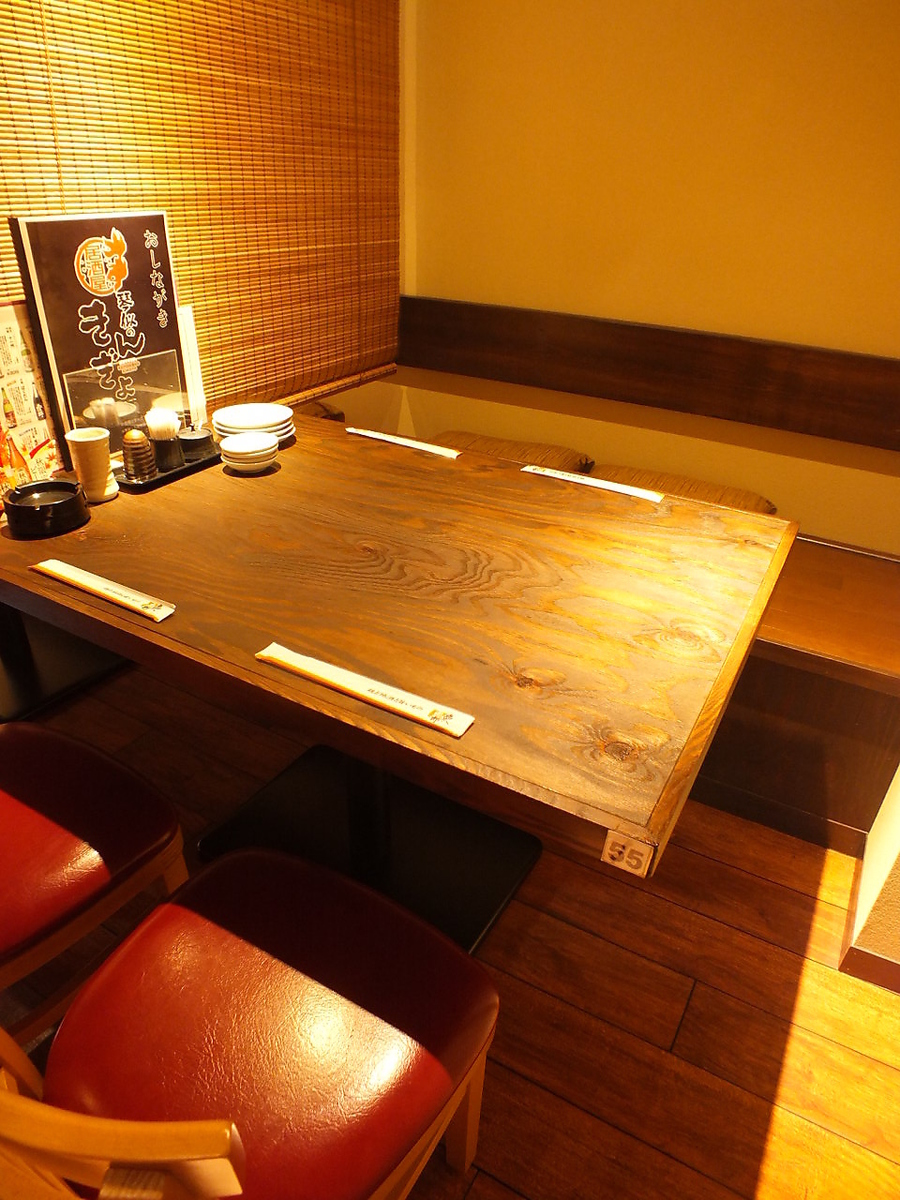 【2nd floor】 table private room ☆ recommend when you do not want to take your footwear ☆
