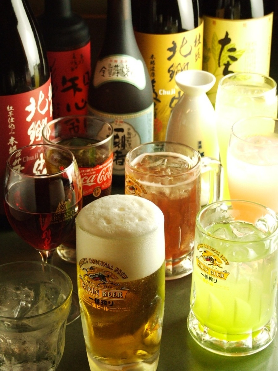 飲料是290日元(不含稅)〜