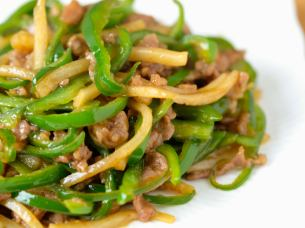 Green pepper beef fillet