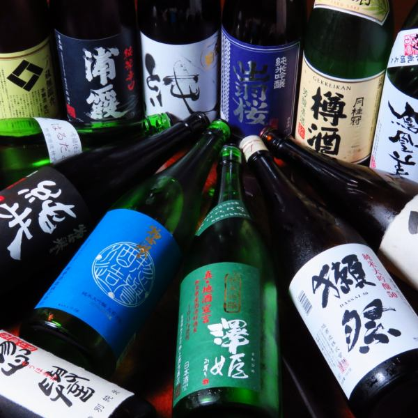 【All-you-can-drink all-you-can-drink or all-you-can-drink menu】 All you can drink all-you-can-eat sauces such as sake selected in 500 yen!