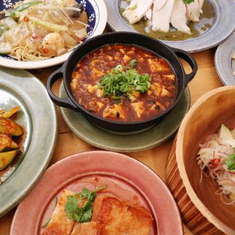 All-you-can-drink all-you-can-eat cuisine with 3,000 yen (excluding tax) course!