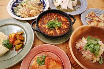 所有你可以吃任何可以吃3000日元(不含稅)課程!