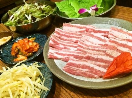 Samgyeopsal saran hayo course with all you can drink (90 min LO system)