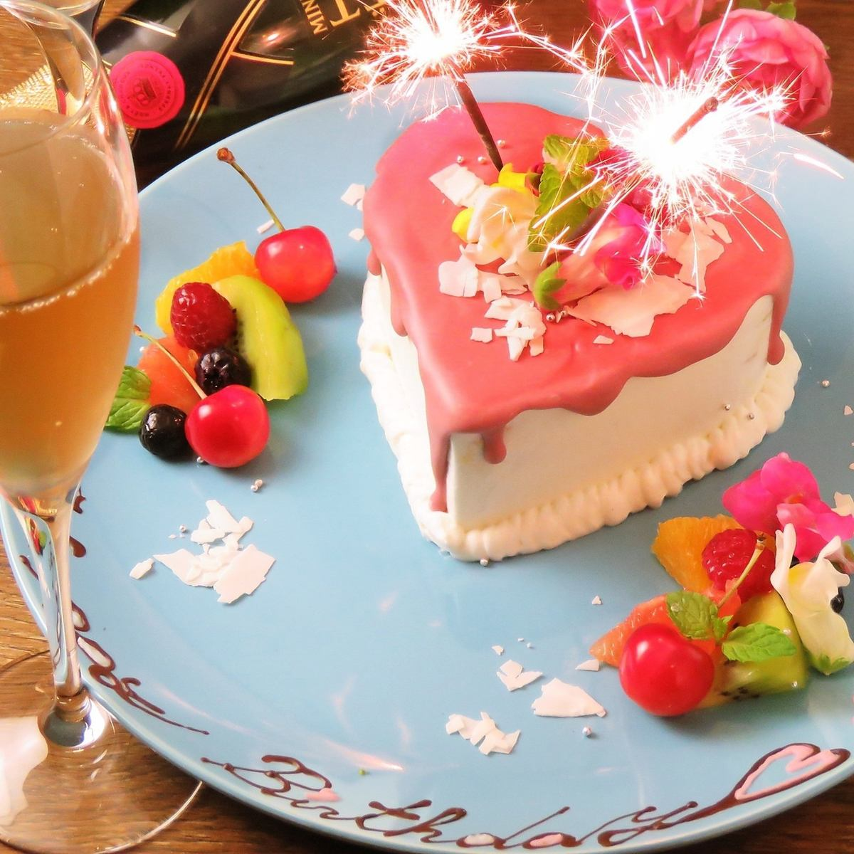 大切な誕生日に…。メッセージ入りホールケーキをプレゼント♪