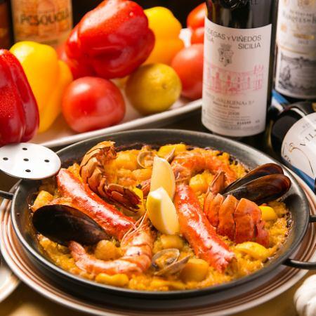 西班牙海鲜饭课程【共7项3800日元】