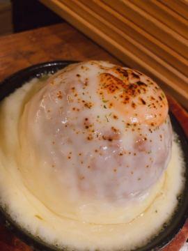 【チーズキーマMAG