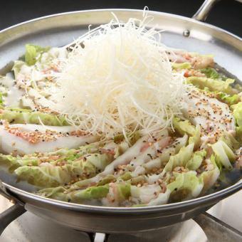sensu鍋 (塩・醤油) 1人前