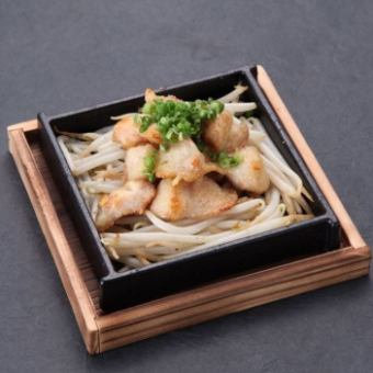 Bonjiri(鹽或醬)