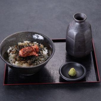 Ochazuke(梅·銀鱈魚·明太子)
