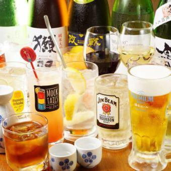 【仕事帰りやデート・女子会に♪】ドリンク30種以上♪60分単品飲み放題1000円(税抜)1名~OK!