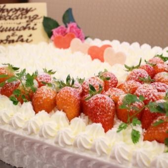 Wedding cake gift for over 40 people ★ 120 minutes Second party course with drink all you want 4,200 yen