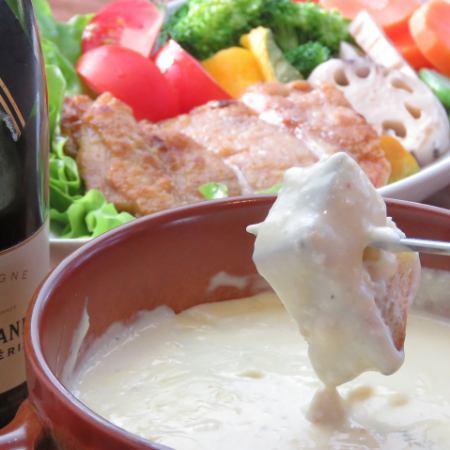 鮮魚カルパッチョ&チーズフォンデュコース