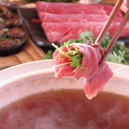あったか!水菜とケールのハリハリ肉鍋
