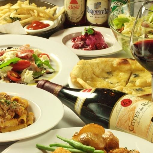 【The most recommended course】 Main meat dish & gorgonzola pizza 7 items + 2.5 hours drink 4000 yen (included)