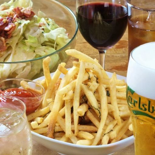 【Girls' Association Course】 French fries and cheese pizza, 6 popular dishes + 2 hours with unlimited drinks 3000 yen (included)
