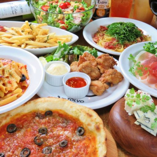 【Same day reservation OK !!!】 Select your favorite dish ☆ All 3 items + 2 hour drinking 2500 yen (including)