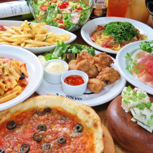 【당일 예약 OK!] 원하는 요리를 선택 ☆ 전 3 품 +2 시간 음료 뷔페 2500 엔 (포함)