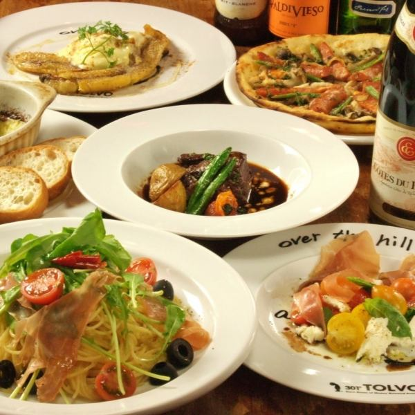 【The most recommended! Banquet ♪】 plenty of 2.5 hours All you can drink all seven items course