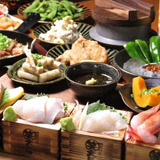 Lol Dream cuisine reasonably! 【120 minutes (L.O 90 minutes) with all you can drink! Banquet course】 ⇒ 4000 yen