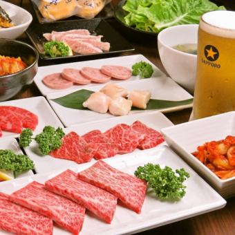 【Recommended for banquet!】 90 minutes Fully enjoyed course with all you can drink (12 items) 5940 yen → 4800 yen