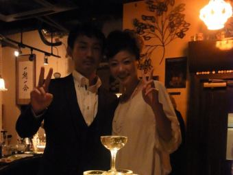 【Wedding 2nd Organization】 With benefits to choose 2H Includes free drink 3000 yen