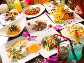 【婚禮第2組織】特別優惠選擇2.5H飲料免費包括3500日元